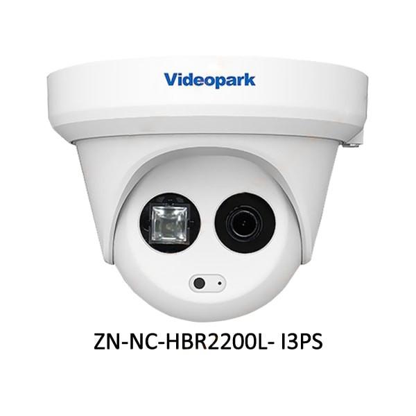 دوربین مداربسته ویدئو پارک تحت شبکه 2 مگاپیکسل مدل ZN-NC-HBR2200L-I3PS