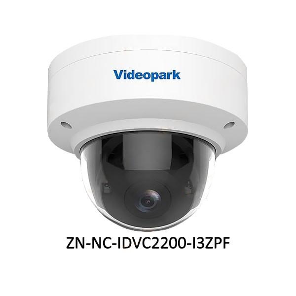 دوربین مداربسته ویدئو پارک تحت شبکه 2 مگاپیکسل مدل ZN-NC-IDVC2200-I3ZPF