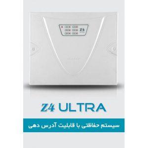 دزدگیر کلاسیک Z4 ULTRA (1)